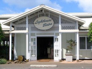 Light House Bistro: A Kilauea Favorite